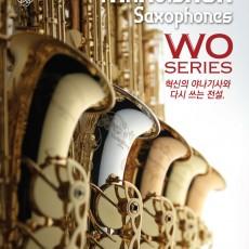 야나기사와 테너색소폰 WO-1